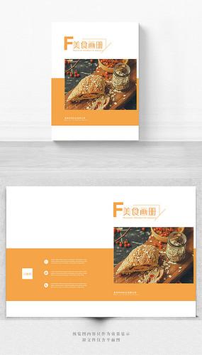 美食面包宣传册封面设计
