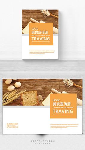 面包宣传册封面设计