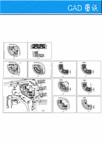 某大学星级会馆建筑方案图