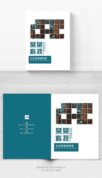 企业画册封面设计
