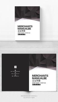 企业宣传册手册封面设计