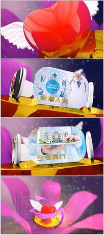三维爱心512国际护士节模版