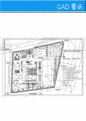 小学规划设计总图 dwg