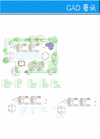 一幼儿园平面设计方案 dwg