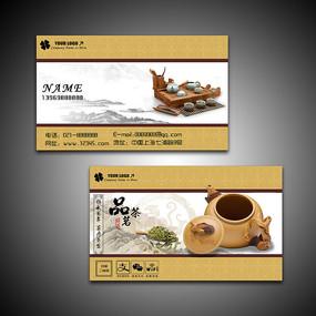 茶叶名片 PSD