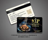 最新时尚精品VIP会员卡