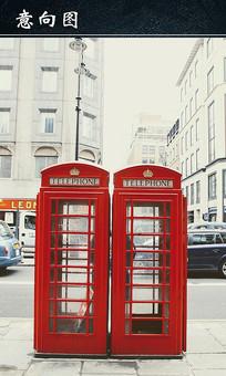 巴黎街头风景电话亭 JPG