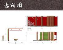 垂直绿化公交站台设计 JPG