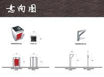 公共设施小品设计 JPG