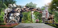 公园风景区假山大门入口效果图