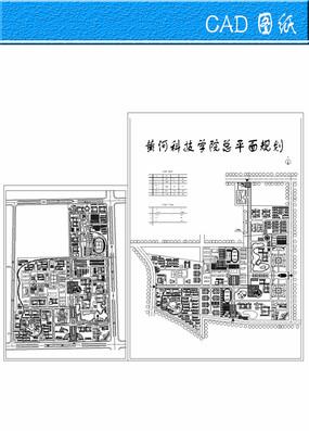 黄科大新校区规划平面图