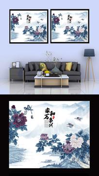 家和万事兴客厅书房大厅装饰画