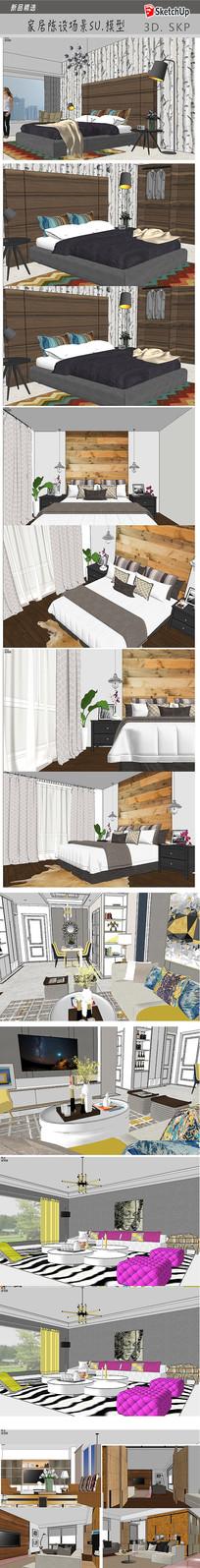 家居装饰设计SU模型