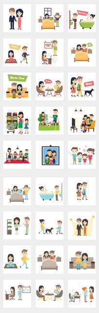 家庭生活和工作日常插画
