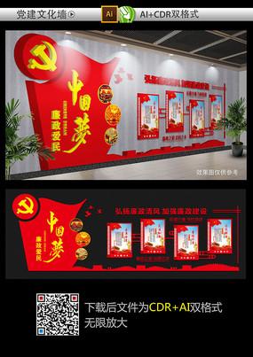 中国梦主题教育展板背景图片