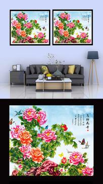 客厅书房牡丹花装饰画