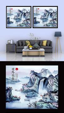 客厅书房水墨山水装饰画