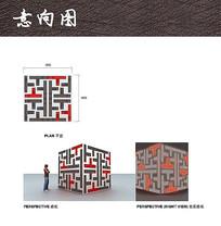 立方体文化雕塑小品 JPG