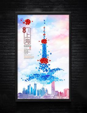 魅力上海印象旅游创意海报图片