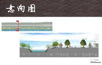 亲水平台剖面设计 JPG