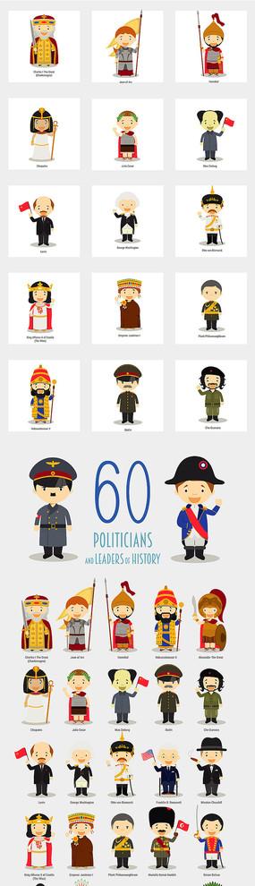 世界领袖人物插画