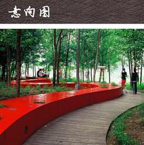 树林曲线树池座椅 JPG