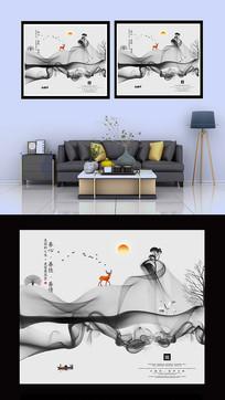 中国风水墨画客厅书房装饰画