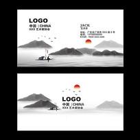 中国风珠宝名片