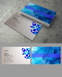 淡蓝色几何名片