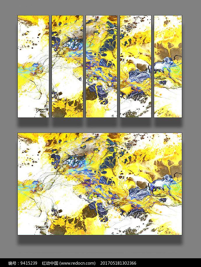 动感水彩颜料装饰画图片