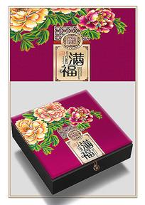 福满堂中秋月饼分层包装设计图