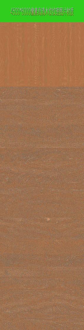 红木高清木材图