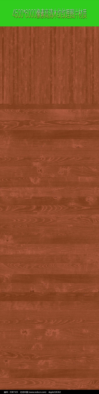 红木木材质图片