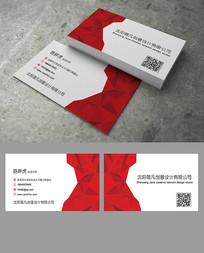 红色简约名片