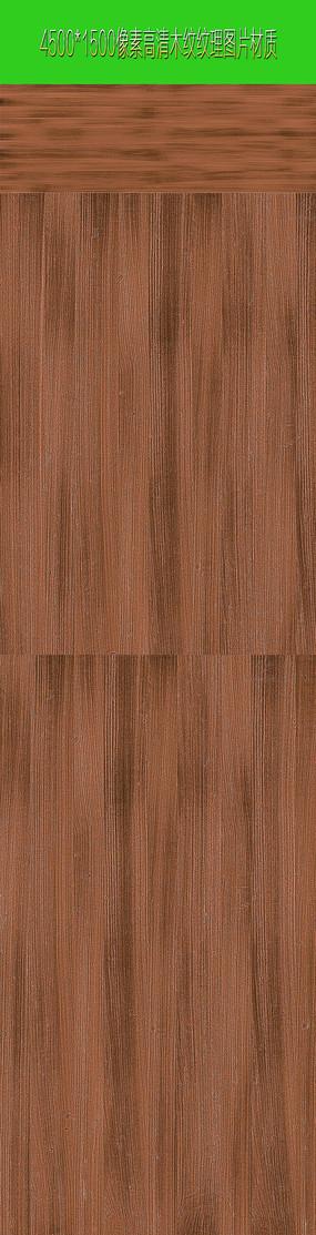 红木材贴图材质