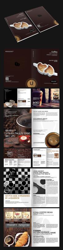 经典咖啡画册设计