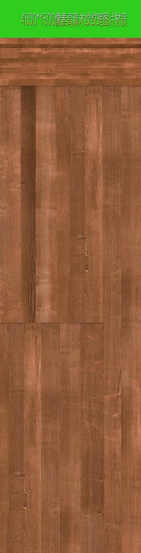 木贴图材质