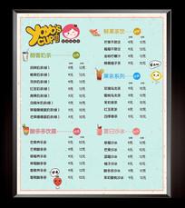 奶茶店菜单海报