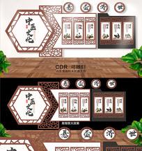 新古典中医文化