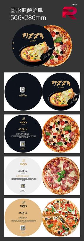 圆形披萨菜单