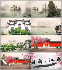 中国风水墨烟雨江南片头模板