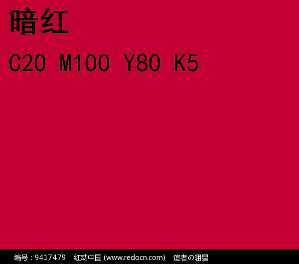 ppt千纸鹤暗红