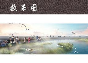 滨水观景公园效果图