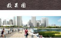 城市滨水公园沿岸景观 JPG