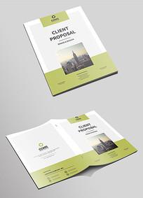 大气创意企业画册封面设计