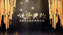 大气金色颁奖表彰晚会AE模板