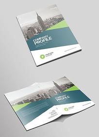 大气蓝色科技商务企业画册封面