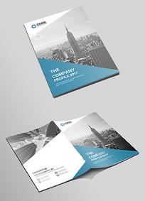 大气蓝色企业画册封面设计