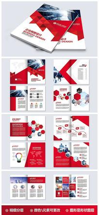 大气企业宣传画册设计AI模板