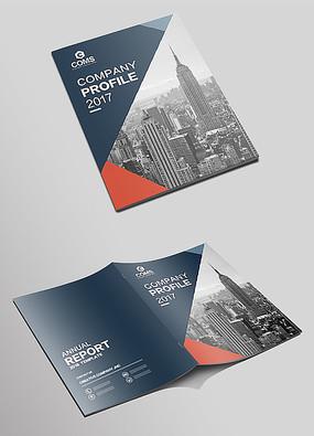大气企业宣传画册设计模板